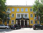 Ambassador Hotel, Almaty