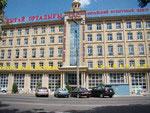 Гостиница Золотой дракон, Алматы