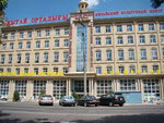 Golden Dragon Hotel, Almaty