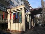 Гостиница Казжол, Алматы
